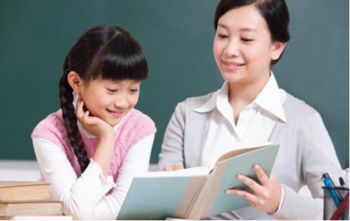 Nhận dạy kèm lớp 5 tại Biên Hòa