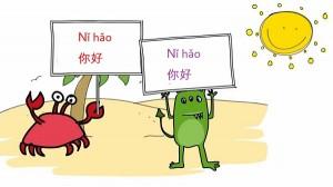 Dạy tiếng Hoa giao tiếp cho người đi làm