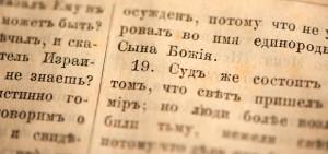 Dạy tiếng Nga giao tiếp cho người đi làm