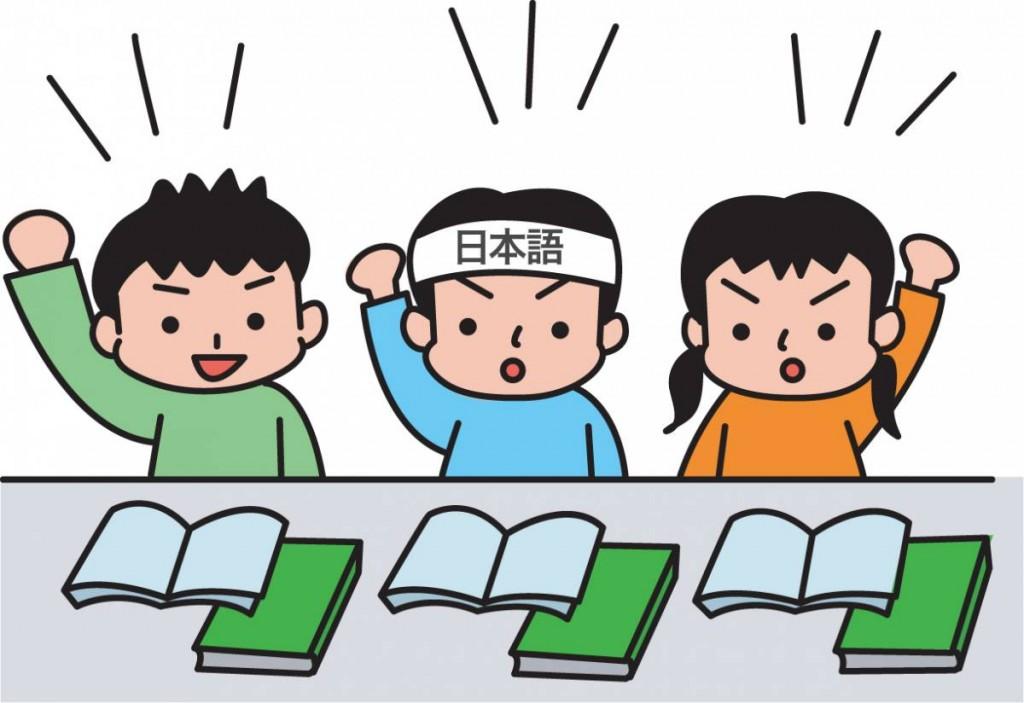 Dạy tiếng Nhật giao tiếp cho người đi làm