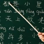 Dạy tiếng Trung cho người mới bắt đầu